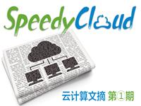 SpeedyCloud云计算文摘第一期:Docker@Uber