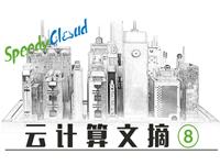 SpeedyCloud 云计算文摘第八期 微信 vs QQ,腾讯的左右互搏