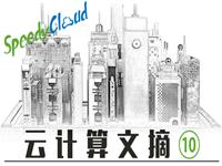SpeedyCloud云计算文摘第十期:英雄联盟 LOL 的网络和 Google 的数据中心