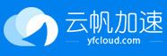 Yfcloud