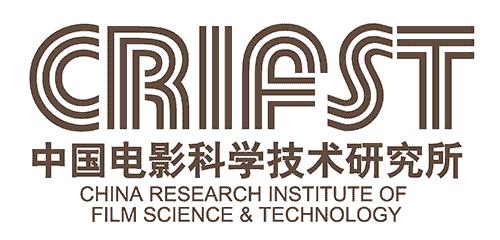 中国电影科学技术研究所
