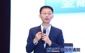 迅达云解决方案副总裁尹玉峰:云时代的金融科技